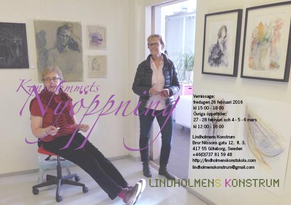 Vernissage Konstrummets Nyöppning 2016 02 26